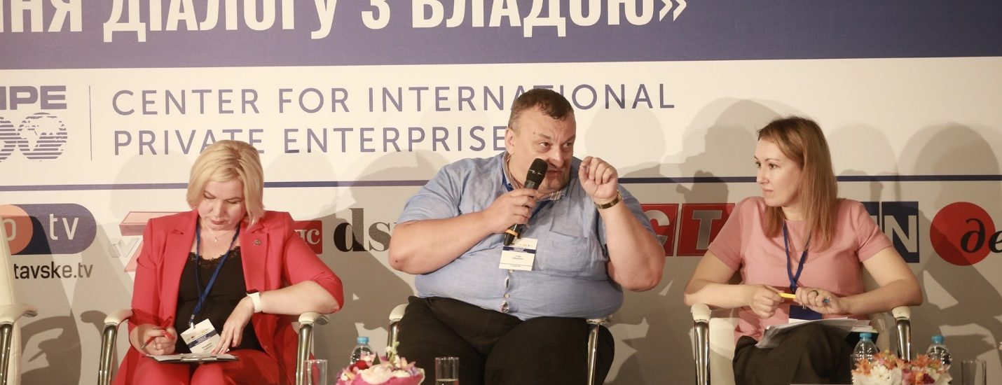 Left to right: Maryna Payanok, Member of the Save FOP Cities Council, Alliance of Regional Small Business Associations, Ihor Dyadura, Deputy Minister of Economy, and Nadia Bedrychuk, President of the Ukrainian Direct Sails Association, National Business Coalition, at the Small Business Forum, Kyiv, June 24
