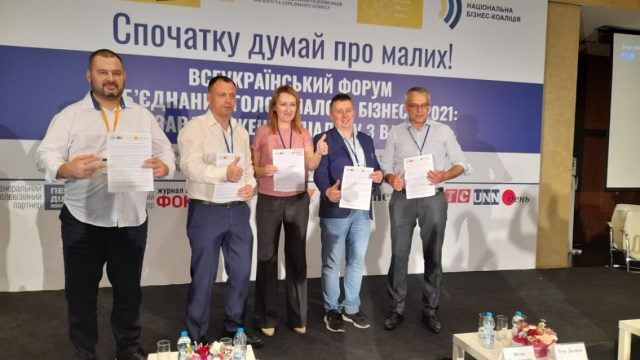 Representatives from the five founding coalitions signed the Forum's Resolution